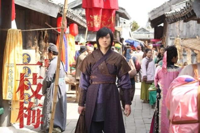 2009 Return Iljimae Cast & BTS 71