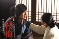 2009 Return Iljimae Epi 23 10