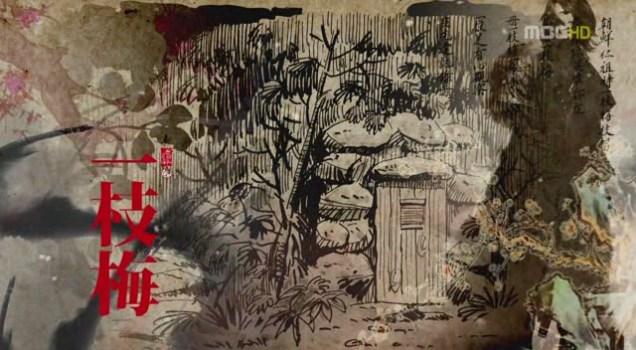 2009 Return Iljimae Photo:Cartoon 11