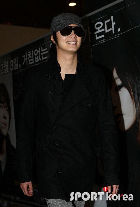 2009 11-27 JIV VIP Flying KIM BUM 5