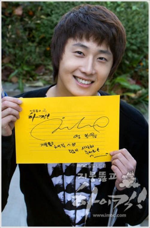 2009 JIW High Kick BTS 2 27