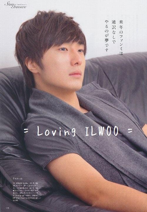 2010 JIW Haru Hana 4