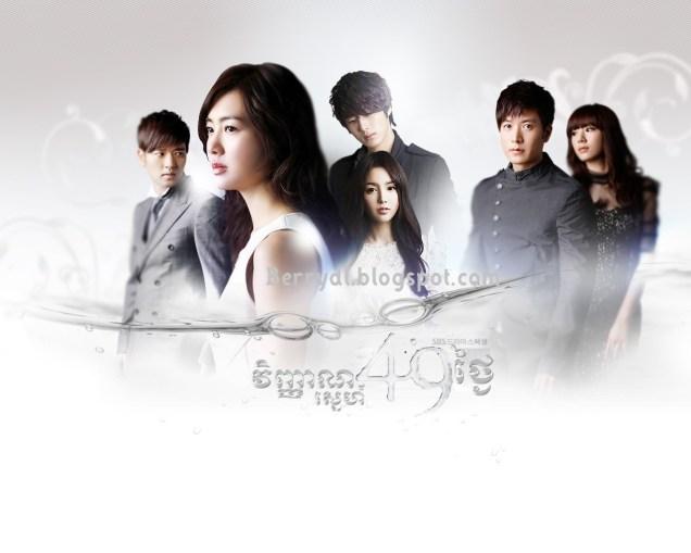 2011 2 JIW 49 Days Poster 25