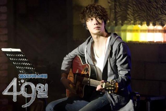 Jung Il Woo_49Days (15)