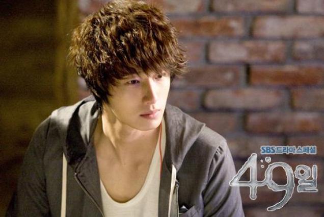 Jung Il Woo_49Days (8).jpg
