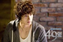 Jung Il Woo_49Days (8)