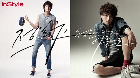 2011 6 In Style JIWD 5