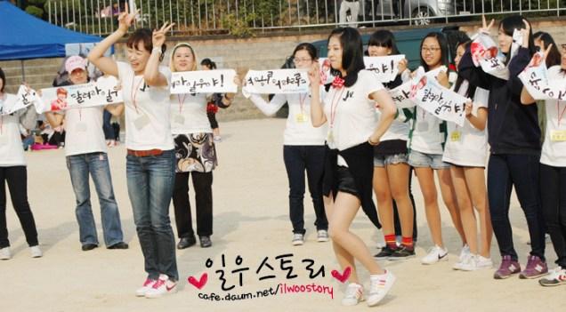 2011 10 09 Jung II-woo Athletic Fan Meeting Daum00022