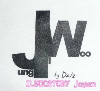 2011 10 09 Jung II-woo Athletic Fan Meeting Ilwoostory Japan Momo-Pyan Account00010