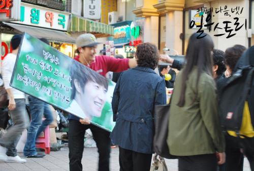 2011 10 24 Flower Boy Ramyun Shop Promotional Event in Downtonw Seoul00003