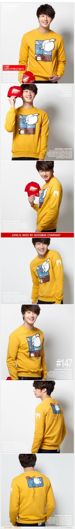 2011 10 Jung II-woo for Googims. Part 100011