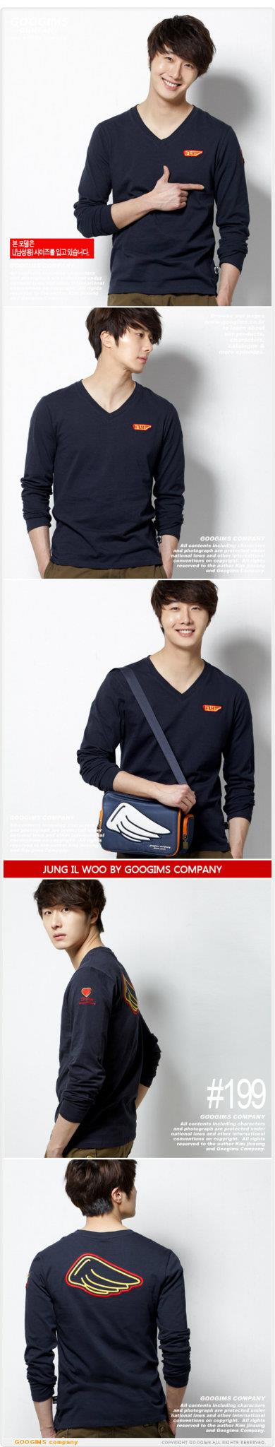 2011 10 Jung II-woo for Googims. Part 100012