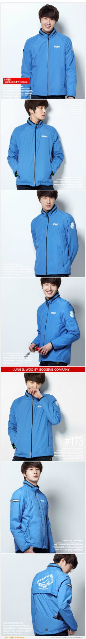 2011 10 Jung II-woo for Googims. Part 100013