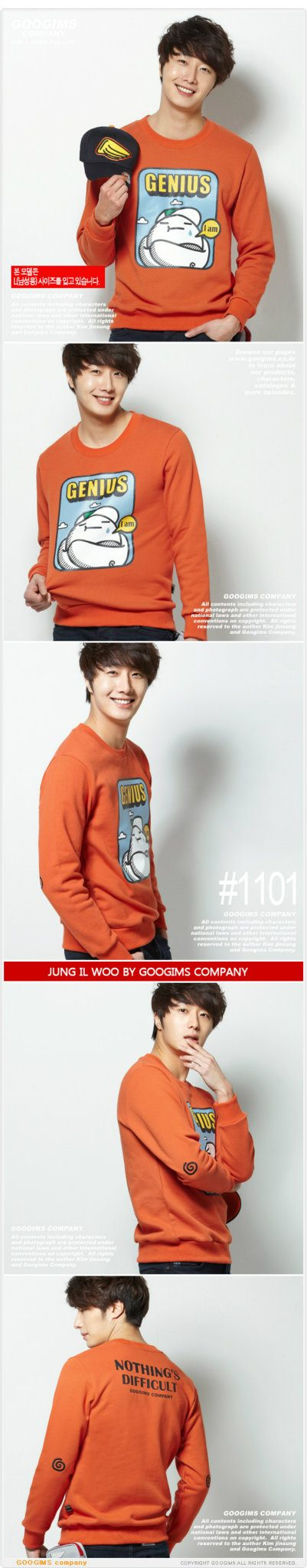 2011 10 Jung II-woo for Googims. Part 100033