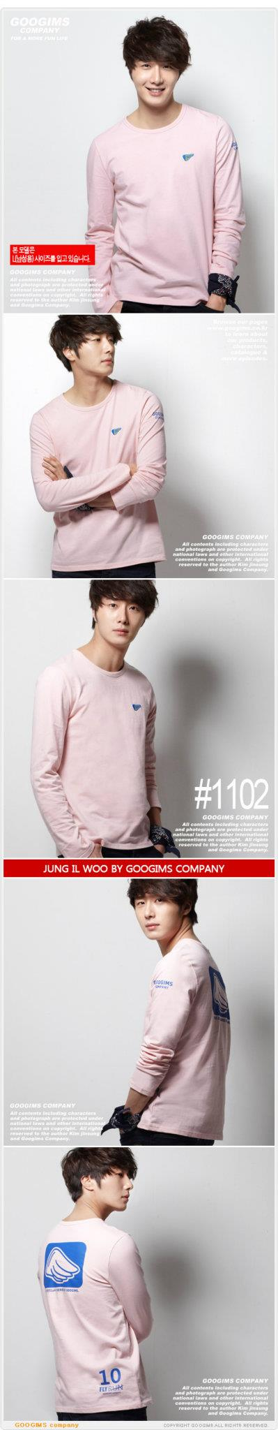 2011 10 Jung II-woo for Googims. Part 100035