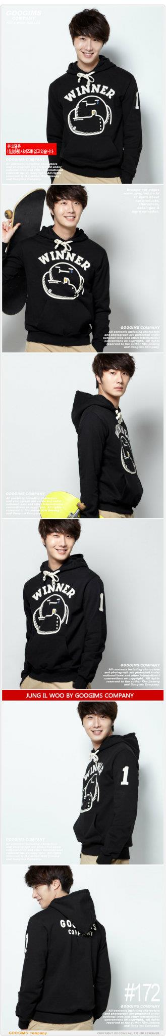 2011 10 Jung II-woo for Googims. Part 100043