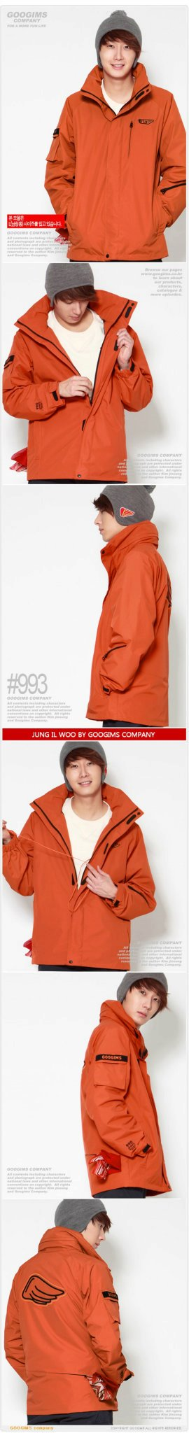 2011 10 Jung II-woo for Googims. Part 100045