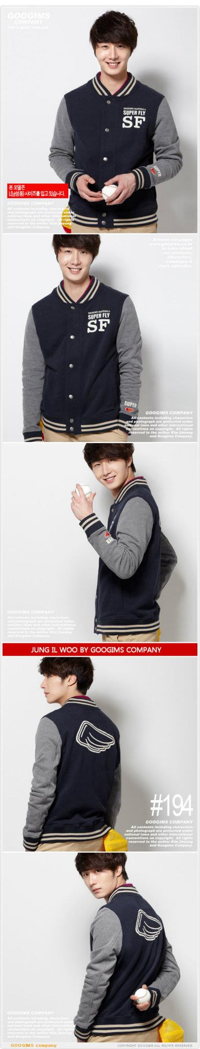 2011 10 Jung II-woo for Googims. Part 100052