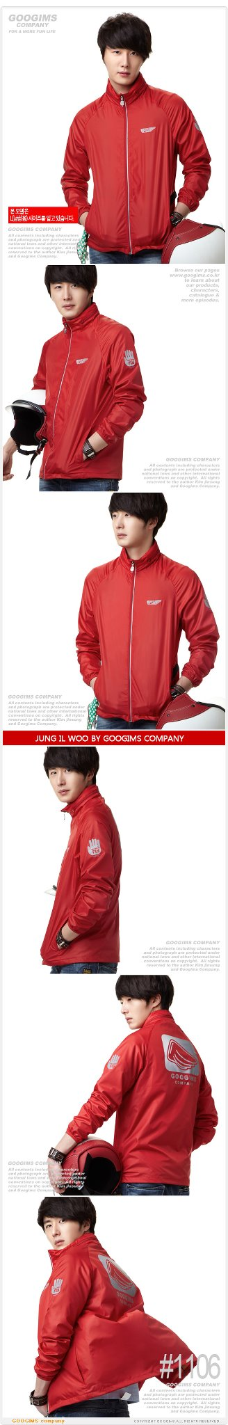 2011 10 Jung II-woo for Googims. Part 100061