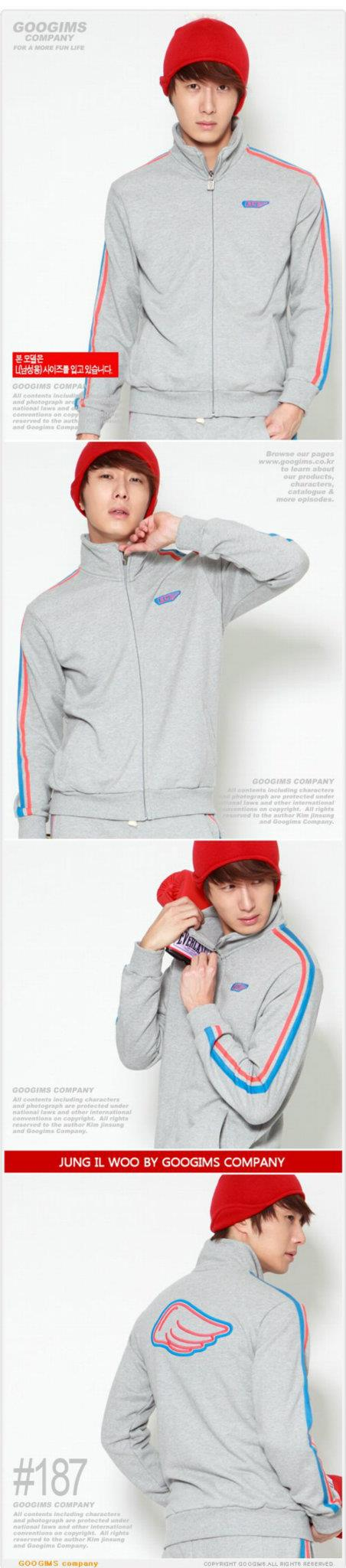 2011 10 Jung II-woo for Googims. Part 3 00006
