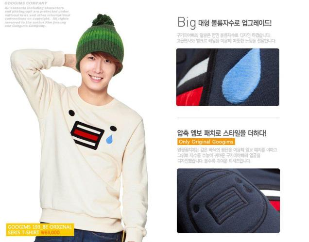 2011 10 Jung II-woo for Googims. Part 4 (ADS)00001