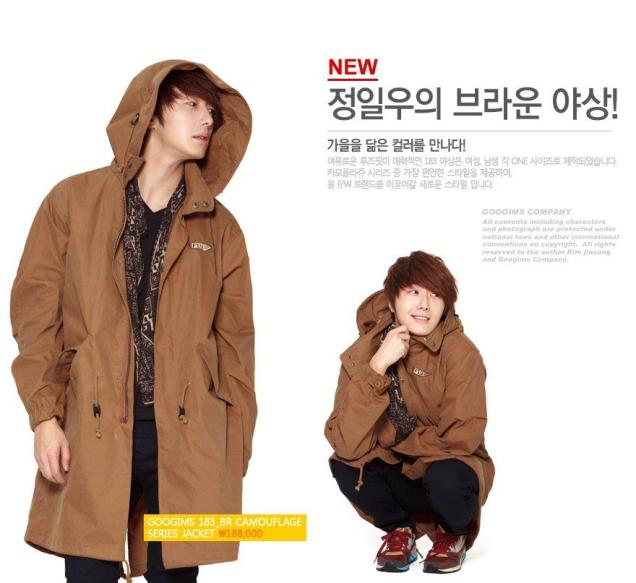 2011 10 Jung II-woo for Googims. Part 4 (ADS)00010