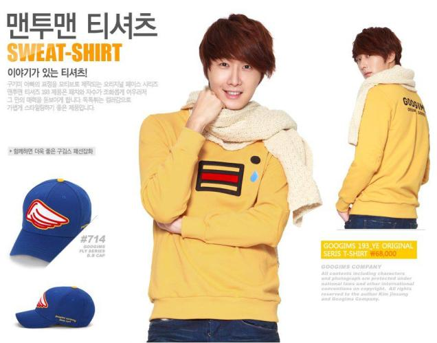 2011 10 Jung II-woo for Googims. Part 4 (ADS)00012