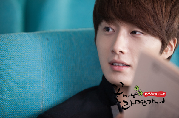 2011 Flower Boy Ramyun Shop Jung II-woo 100055