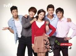 2011 Flower Boy Ramyun Shop Poster 00007