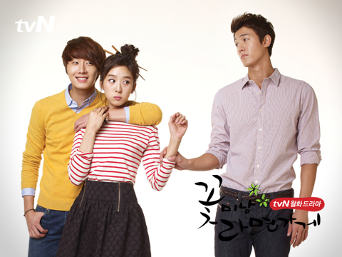 2011 Flower Boy Ramyun Shop Poster 00011