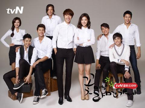 2011 Flower Boy Ramyun Shop Poster 00012
