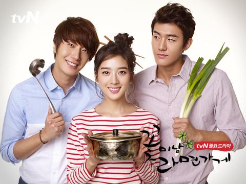 2011 Flower Boy Ramyun Shop Poster 00013