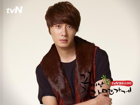 2011 Flower Boy Ramyun Shop Poster 00019