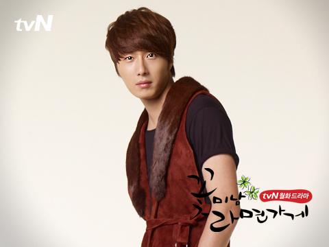 2011 Flower Boy Ramyun Shop Poster 00020