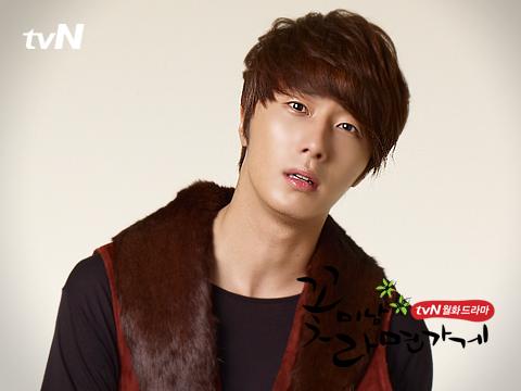 2011 Flower Boy Ramyun Shop Poster 00021