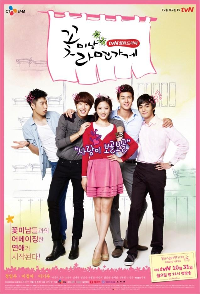 2011 Flower Boy Ramyun Shop Poster 2
