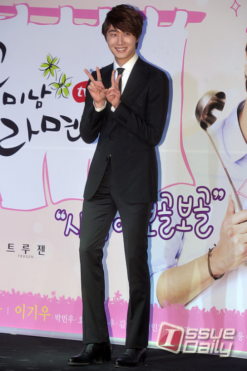 2011 10 27 Jung II-woo FBRS Press Conference 18