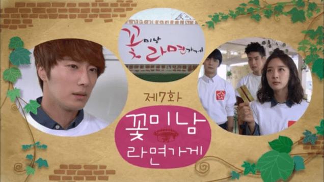 2011 Jung II-woo in FBRS Episode 7 00008