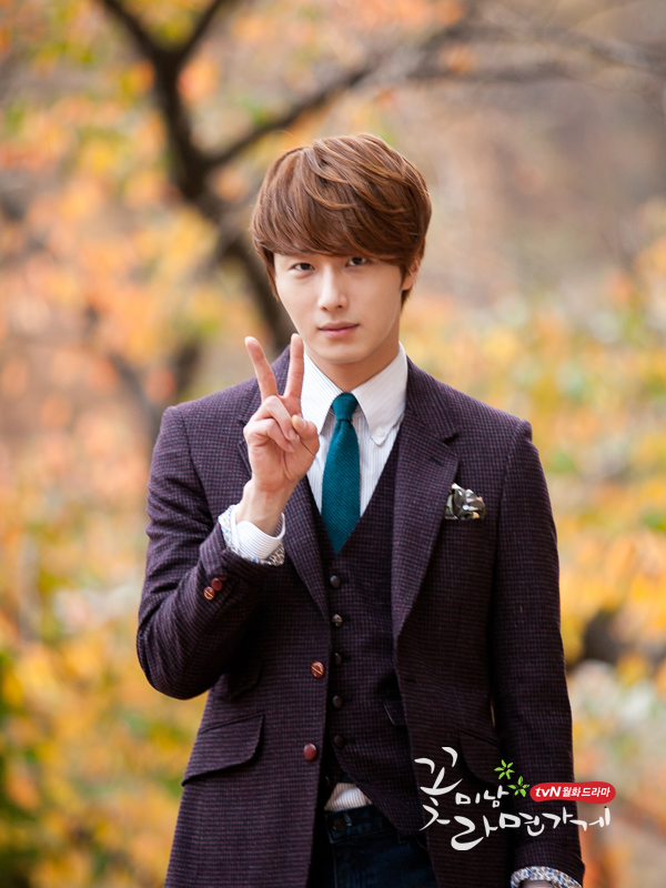 Jung II-woo FBRS BTS Epi 5 00017