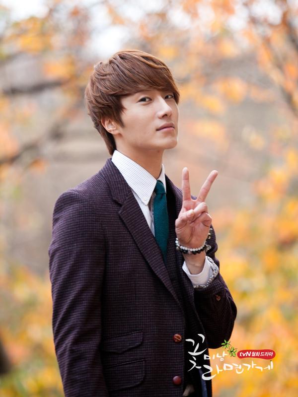Jung II-woo FBRS BTS Epi 5 00018