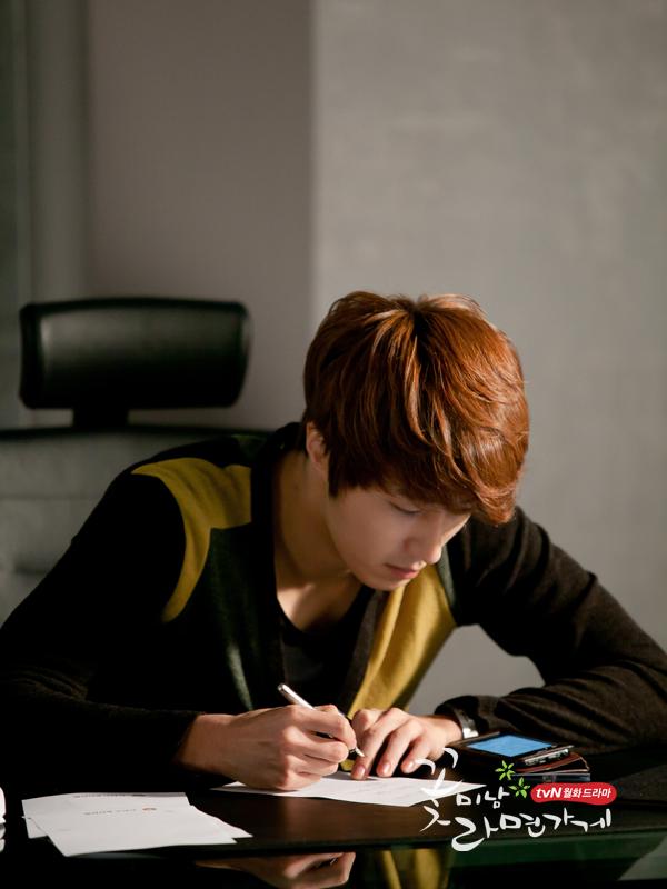 2011 11 Jung II-woo in FBRS Episode 10 00057