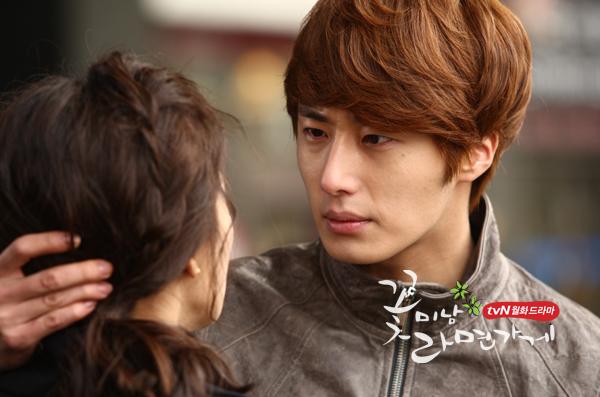 2011 11 Jung II-woo in FBRS Episode 10 00061