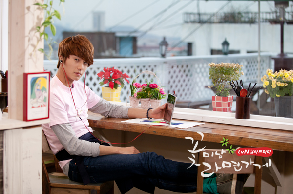 2011 11 Jung II-woo in FBRS  Episode 9 X  00007.jpg