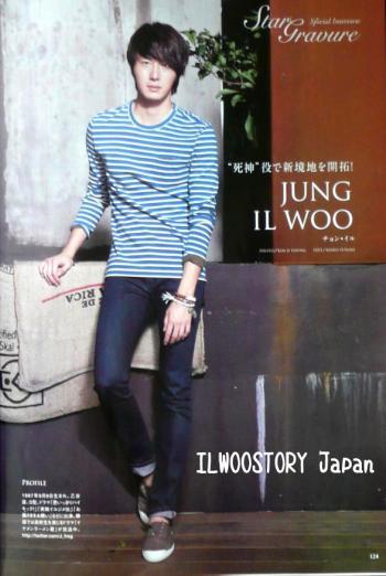 2011 11 Jung II-woo in Haru Hana Magazine 00005