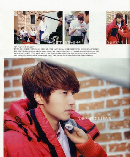 2011 12 04 Jung II-woo in High Cut Magazine Vol. 66 00005