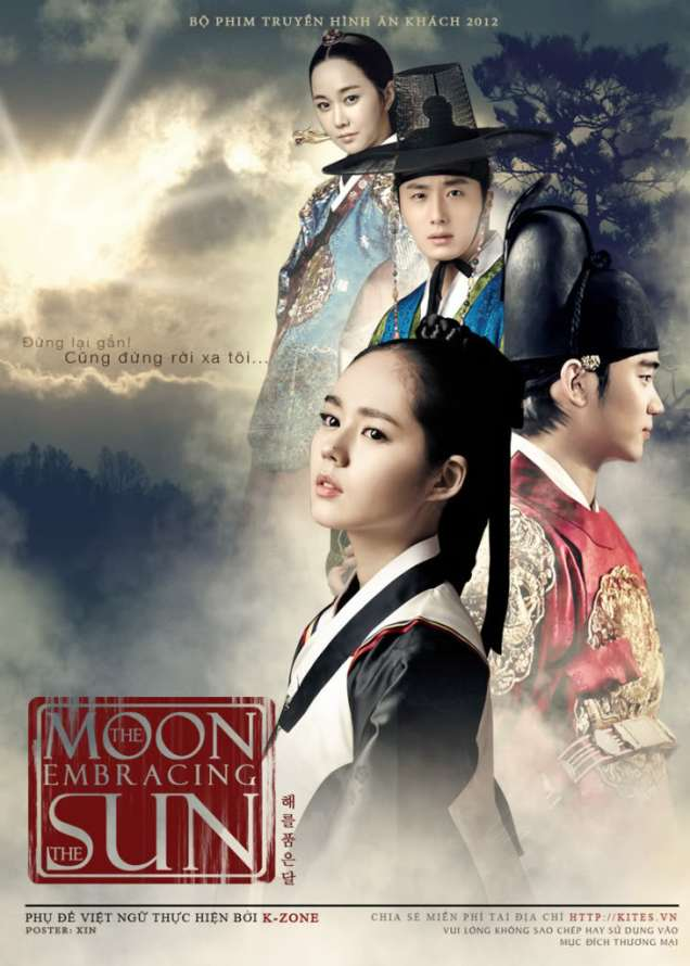 2011 12 29 Jung II-woo in Posters of THe Moon that Embraces the Sun.00009.jpg