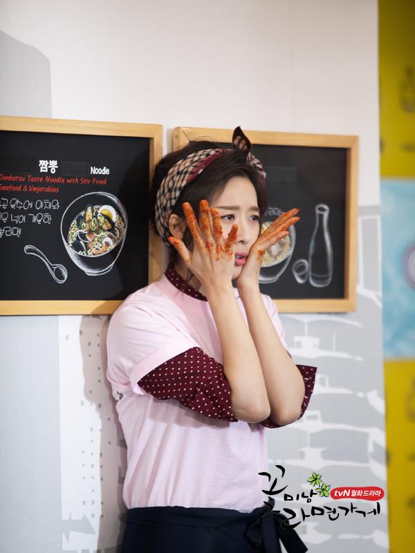 2011 12 5 Jung II-woo in FBRS Episode 12 00118