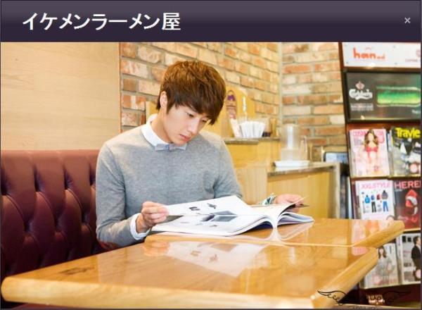 2011 Flower Boy Ramyun Shop Extras 00012