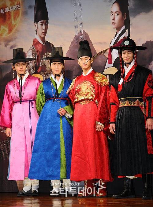 2012 1 2 Jung II-woo in The Moon that Embraces the Sun Press Conference 00046