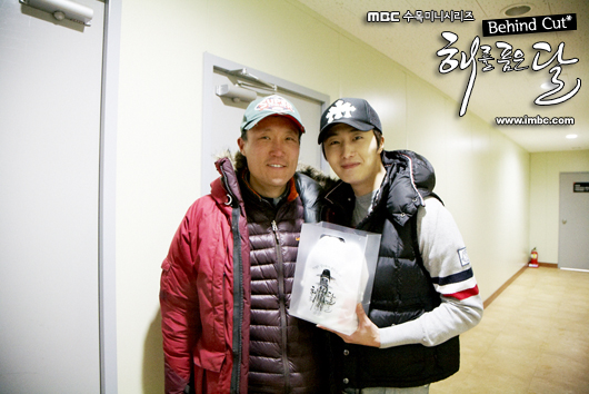 2012 Jung II-woo in The Moon Embracing the Sun Episode 11 00044